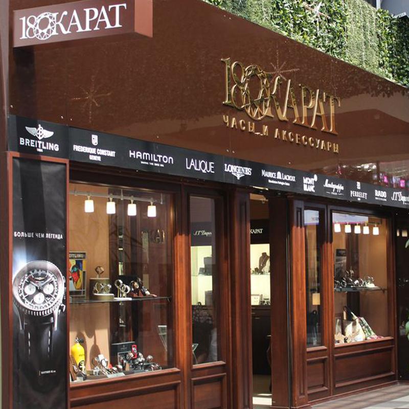 Bremont London Shop